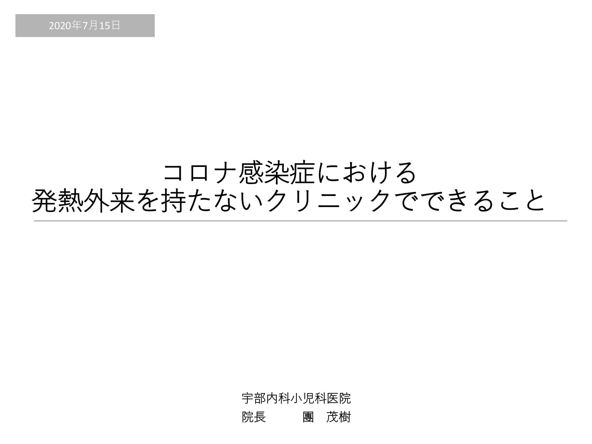 COVID-19_01.jpg