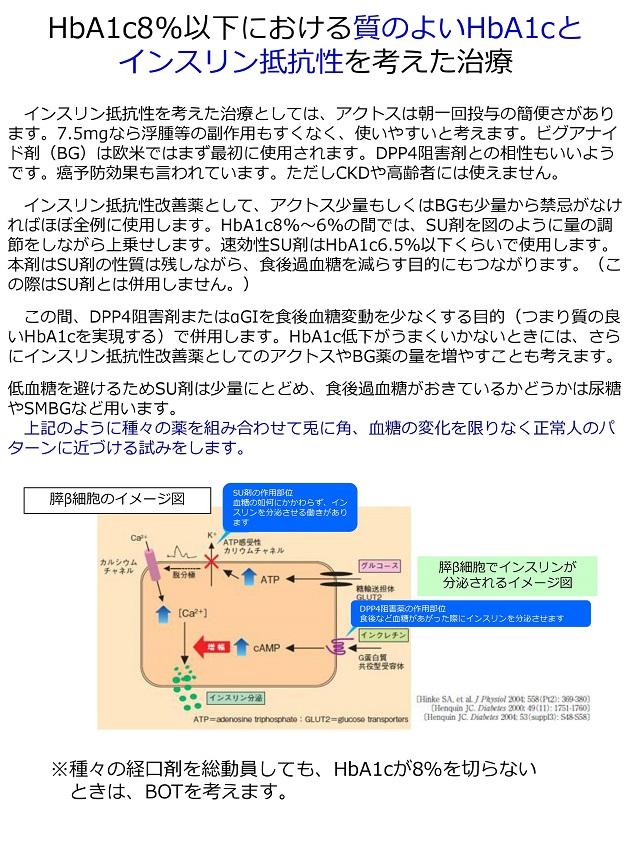 arteriosclerosis21.jpg